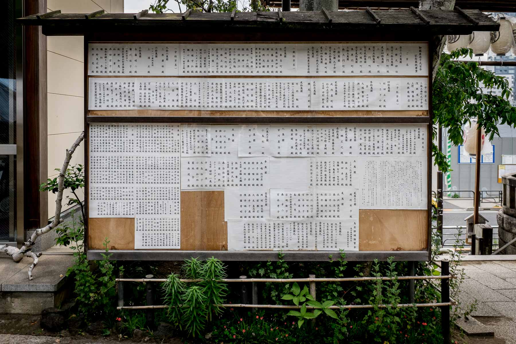 Tokyo 2016 (6 of 25)